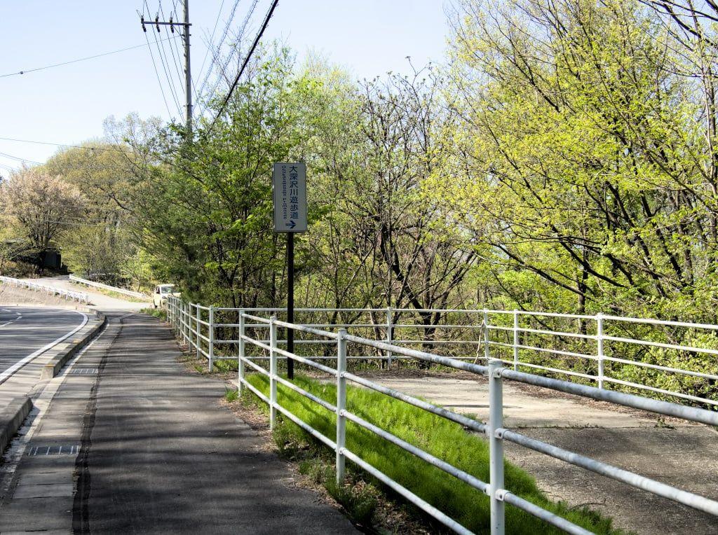 大深沢川コース入り口
